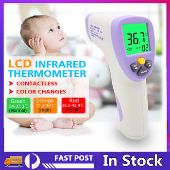 HT-820D Infrared Digital Thermometer Non-contact 32.0~43°C Forehead Thermometer Laser Temperature measurement tools