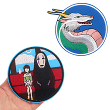 K1236 Spirited Away Dragon Patches for Clothing Iron on Embroidered Sew Applique Cute Patch Fabric Badge DIY Apparel Accessories zotoone iron on cute alien patches for clothing t shirt cool badges embroidered diy cool patch sew stripe on clothes applique g