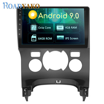 9'' Android Auto Car Radio Car panel For Peugeot 3008 (High End)2013-2019 Stereo GPS Navigation магнитола Multimedia system 2Din image