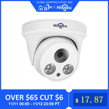 Hiseeu cámara IP POE de 2MP, H.265, domo, 1080P, visión nocturna, P2P, detección de movimiento, ONVIF para NVR PoE, 3,6, lente, vista por App, 30fps