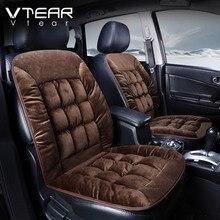 Plush-Cushion Car-Covers Car-Interior-Product-Accessories Car-Seat-Protector-Mat Warm
