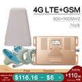 Full สมาร์ท 4G LTE 800 MHz B20 GSM 900 MHz โทรศัพท์มือถือสัญญาณ Booster GSM LTE 4G โทรศัพท์ Cellular Repeater Amplifier