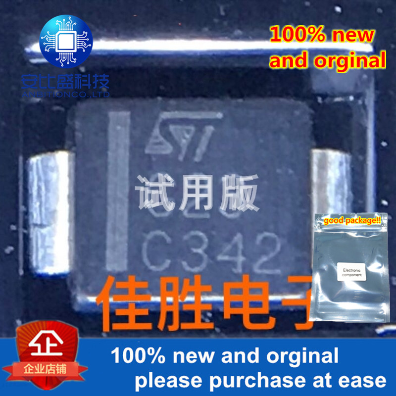 20pcs 100% New And Orginal STPS2L25U Silver Plated Pin 2A30v Low Dropout Schottky Diode G23