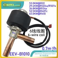 63kw (r410) válvula de expansão ectronic (eev) requer menor espaço de instalação: baixa altura  volume pequeno  peso leve