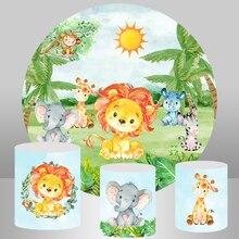 خلفية دائرية مع حيوانات الغابة للأطفال ، ديكور حفلات أعياد الميلاد ، لافتة ، لحديثي الولادة ، استحمام الطفل ، غطاء طاولة الحلوى