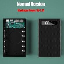 علبة بطارية LCD قابلة للفصل 5x18650 ، صندوق خارجي محمول ، بدون بطارية