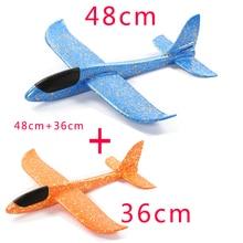 Детская игрушка ручной бросок самолет малыш Спорт на открытом воздухе EPP Летающая модель планера большой пенопластовый самолет устойчивый прорыв самолет T0707
