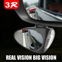 Tefanball 360 градусов вращающийся 2 боковых окон автомобиля Зеркало для слепой зоны выпуклое зеркало Automibile Внешняя камера заднего вида для парковки с помощью зеркало