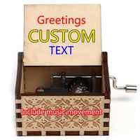 Antigo esculpido de madeira mão-dobrado caixa de música diy presentes de casamento presente de aniversário presentes de natal para minha filha/filho privado customizar