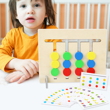 Children's Wooden toys Colors Fruits Double Sided Matching Game Logical Reasoning Training Kids Early Educational Toys