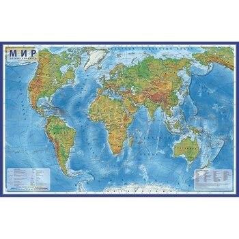 Desktop Physical Interactive World Map, 1:49 M (capsule Lamination)