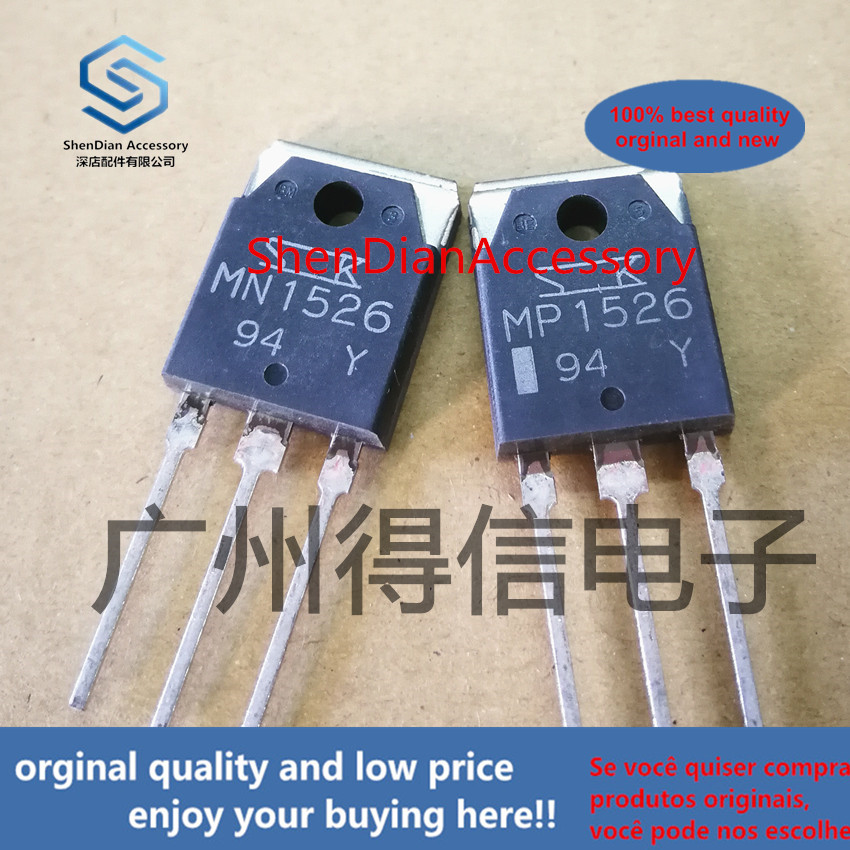 1pairs 100% Orginal New MP1526 MN1526 High Power Amplifier Tube  Real Photo