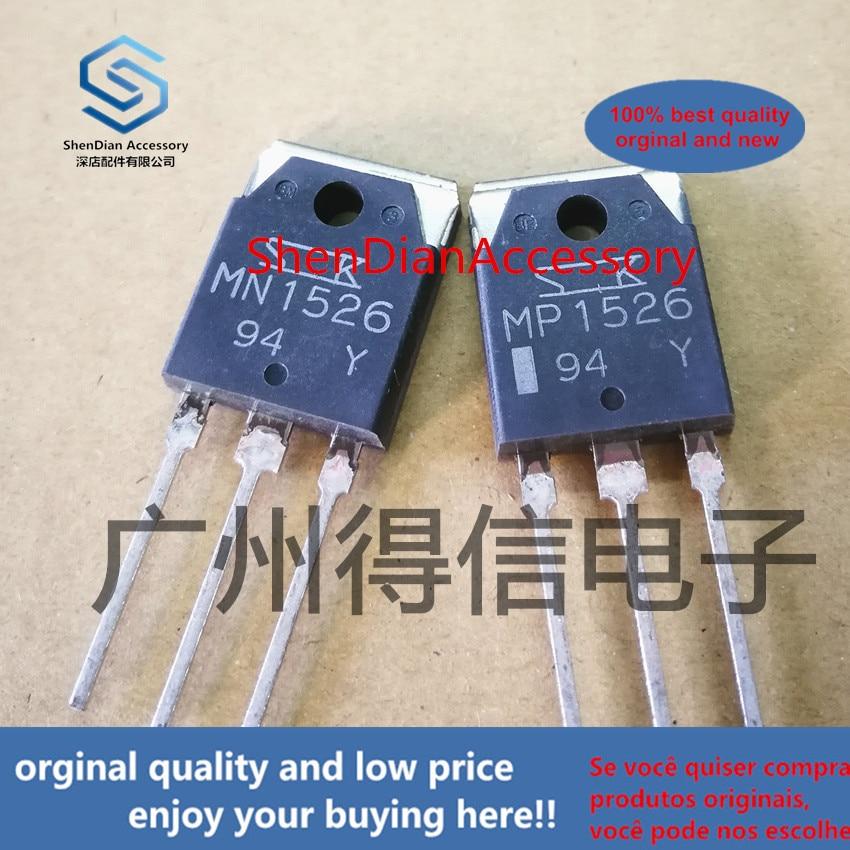 1pairs 100% Orginal New MP1526 MN1526 High Power Amplifier Tube  Real Photo