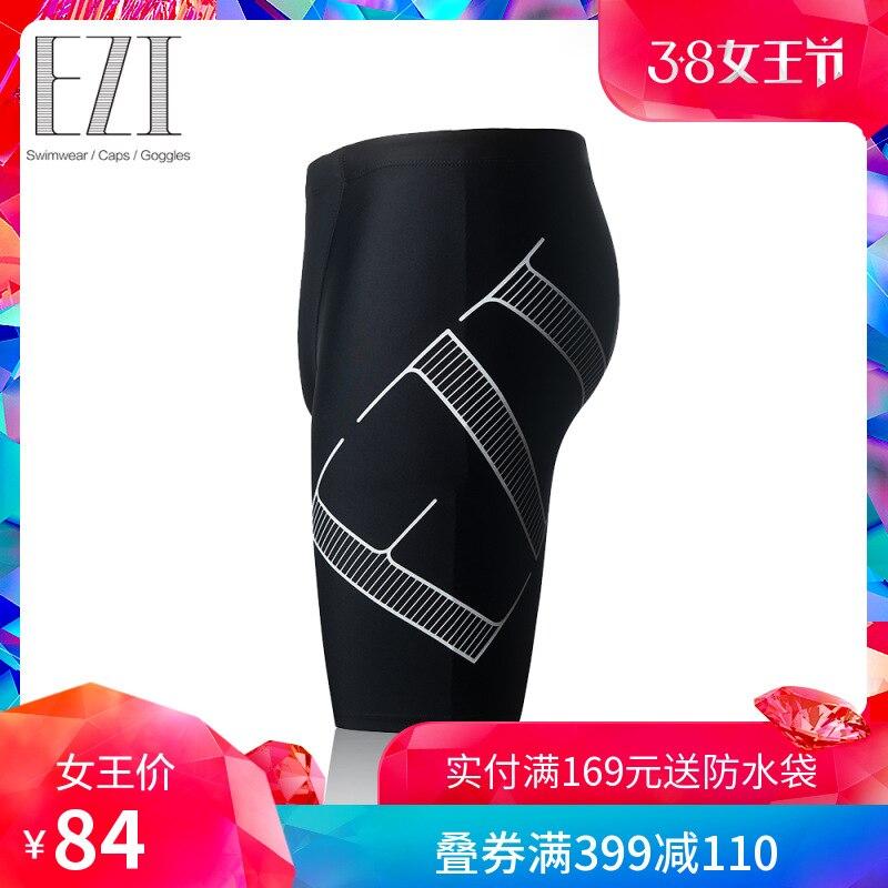 Men Short Boxer Swim Short Ezi Sports Quick-Dry Plus-sized Swimming Trunks Tour Short 8085