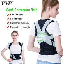 Back Shoulder Support Belt Posture Corrector for Adult Children Back Straightener Braces Lumbar Support Straight Shoulder Tights