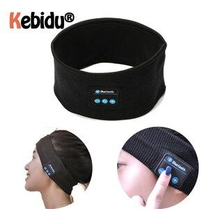Image 1 - ポータブルワイヤレス Bluetooth ヘッドフォン睡眠ヨガヘッドバンド帽子ソフトウォームスポーツキャップスマートスピーカーステレオスカーフヘッドセットとマイク
