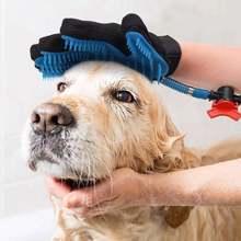 Инструменты для мытья домашних животных массажный душ собак