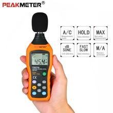 PEAKMETER PM6708 Digital Noisemeter Sound Level Meter 30-130dB Metro Noise Volume Measuring Instrument Decibel Monitoring Tester ar814 digital sound level meter noise tester 30 130db