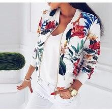 Женская тонкая куртка-бомбер с цветочным принтом, белая Базовая куртка в европейском стиле, верхняя одежда в стиле ретро, лето 2021