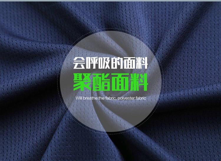 uniformes conjuntos de camisas de basquete competição