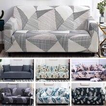 Напечатанный дешевый диван-чехол, растягивающиеся диванные чехлы, покрытие для дивана, любовь-сиденье софа кровать, покрытие, анти-Домашние животные, обивка, все основные диванные полотенца