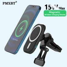 Carregador de carro sem fio macsafe 15w para iphone 12 pro max mini suporte magnético de telefone suporte de ventilação de ar suporte carregador magsafing