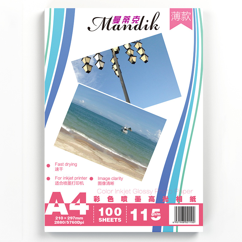 Color Inkjet High Gloss Photo Paper Single-sided High Gloss A4 Photo Paper 115G/100 Sheets Of Paper Without Fading