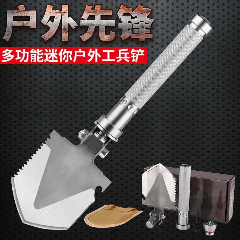 Mini Multi-functional Shovel Open Country Camping Self-driving Travel Equipment Military Outdoor Shovel Defensive Supplies