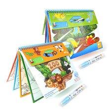 Волшебная водная рисовальная книга Зоопарк Животное Динозавр раскраска граффити волшебная ручка живопись доска для рисования для детей развивающие игрушки