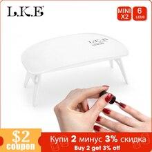 LKE 6 W MINI UV โคมไฟเล็บเครื่องเป่า Curing โคมไฟแบบพกพา USB สายสำหรับ PRIME ของขวัญบ้านใช้เจลเล็บเล็บเครื่องมือ