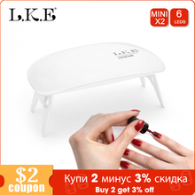 LKE 6w Mini UV Lamp Nail Dryer Curing Lamp Portable USB Cable For Prime Gift Home Use Gel Nail Polish Nail Tools