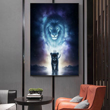 Modern Abstract Male Lion and Baby Lion Posters and Prints Canvas Paintings Wall Art Pictures for Living Room Decor (No Frame)