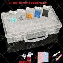 64 сетки Алмазная картина коробка для ювелирных изделий 5d diy