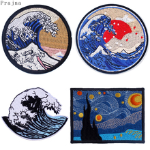 Prajna Picture Hippie Patch kanagawa Wave Iron On Embroidered Patches For Clothes Stripe Van Gogh Stranger Things Applique