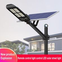 Lampadaire LED 30/50/100/150/200/300W, lampe solaire murale avec capteur de mouvement PIR, chronomètre, télécommande, étanche pour Garde