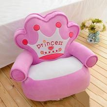 Baby Chair Baby Seats Sofa Cover Bean Bag Chair Cartoon Crown Toddler Nest Puff Seat Kids Seat Cover Bag Cover Unfilled Children free shipping baby bean bag with 2pcs gray up covers lazy sofa baby bean bag chair children bean bag chair bean bag seat cover