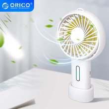 Вентилятор orico с usb портативный вентилятор для настольного