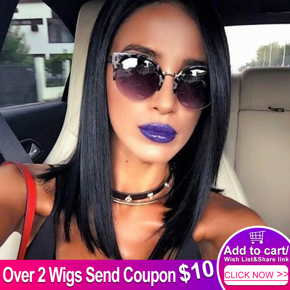 Debut Lace Front Human Hair Wigs Middle Part Lace Wig Humain Hair For Black Women Brazilian Remy Straight Long  Hair Extensions