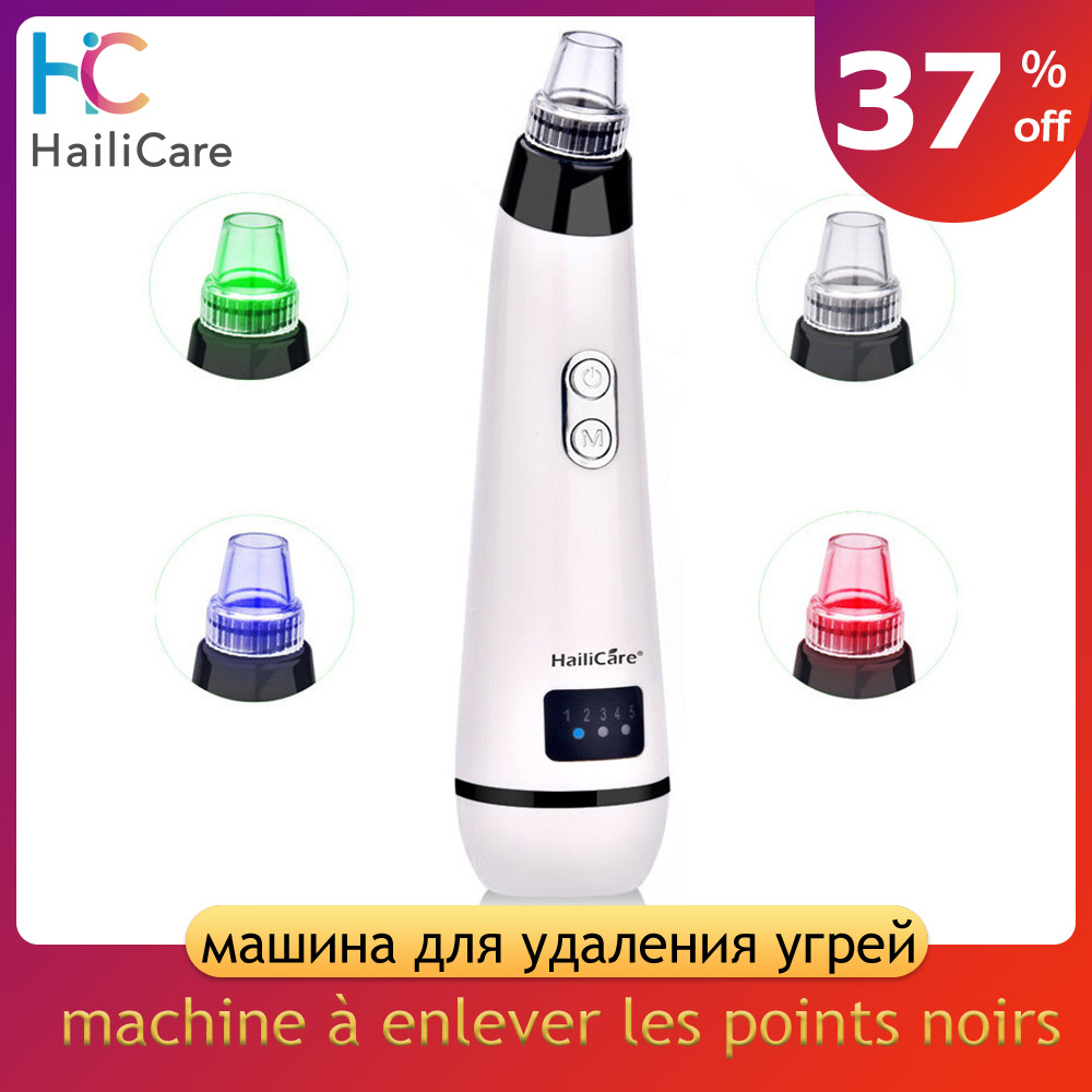 Blackhead Vacuum Suction Pore Vacuum Cleaner Facial Blackhead Acne Removal Tools 3 Colors Light Photon Rejuvenation Skin Care