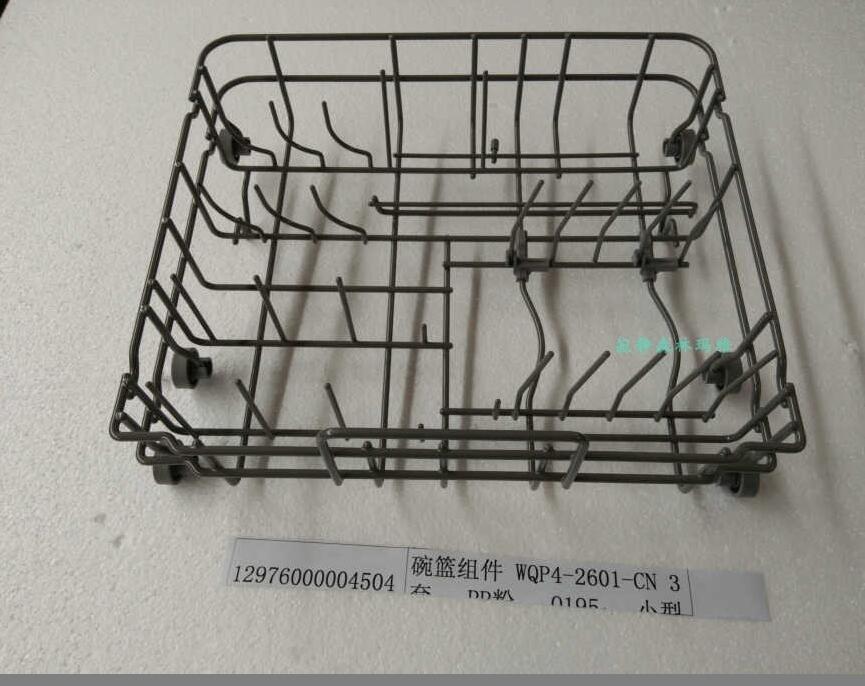 Basket Leaching Dishwasher Accessories Kitchen Storage Water Control Basket