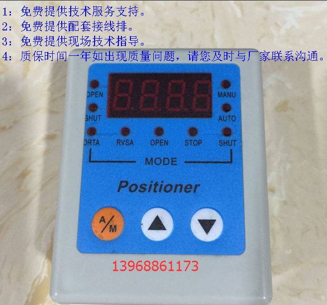 ZXQ2004 Electric Valve Controller Positioner Regulating Valve Proportional Intelligent Electric Valve Controller