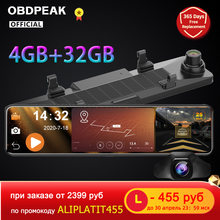 OBDPEAK D90 4GB + 32GB Auto DVR Kamera Android 8,1 Stream Rückspiegel 12'' 1080P Drive Video auto Recorder Registrator Dash cam