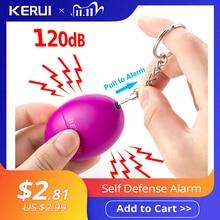 جهاز إنذار للدفاع عن النفس من KERUI جهاز إنذار 120 ديسبل على شكل بيضة جهاز إنذار لحماية البنات والنساء إنذار للسلامة الشخصية للصراخ بصوت عالي سلسلة مفاتيح إنذار طوارئ