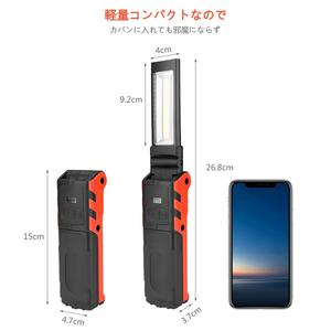 Image 4 - USB Ricaricabile Luce del Lavoro Dimmerabile COB LED Pieghevole Torcia Elettrica Lampada di Ispezione Lanterna Portatile con il Magnete e Gancio Accumulatori E Caricabatterie Di Riserva