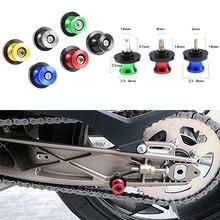 Винты для мотоциклетной стойки 6 мм 8 10 5 цветов катушки ручки