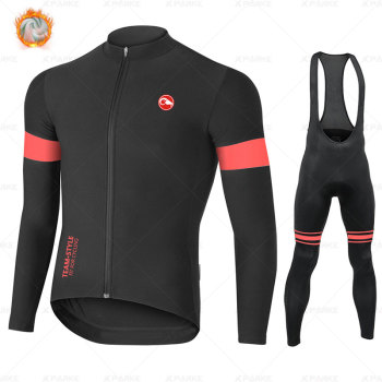 2020 Winter Fleece Pro Cycling Jersey Set Mountian Bicycle Clothes Wear Ropa Ciclismo Racing Bike Clothing STRAVA - discount item  44% OFF Cycling