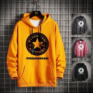 KKSKY Print Stars Hooded Hoodies Sweatshirts Men Winter Casual Yellow Basic Pullover Man Hip Hop Loose Streetwear Tops Male 2020
