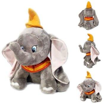 1 unids/lote 18-43cm muñeco de peluche orejas grandes elefante juguete decoración de juguetes para niños de uso doméstico o en coche regalo de Navidad