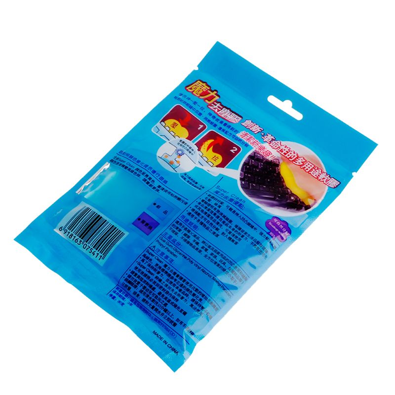 Super Clean Dust Magic Cleaning Glue Slimy Gel Wiper Cleaner For Phone Laptop Pc Computer Keyboard DXAC image