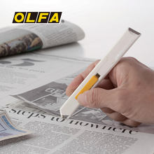 Сделано в Японии olfa ts 1 топ лист резак скрапбук купон Резка